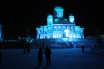 Helsinki Cathedral is bathed in blue light.